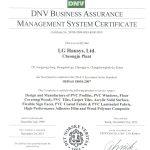 ISO 18001 SERTİFİKASI
