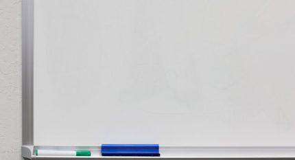 Whiteboard – Yazı Tahtası
